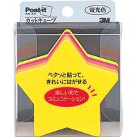 ポスト・イット(R) カットキューブ スター CC-32 (販売単位:1個)